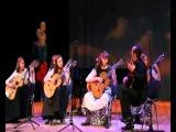 Красивое небо- Мексиканская народная песня
