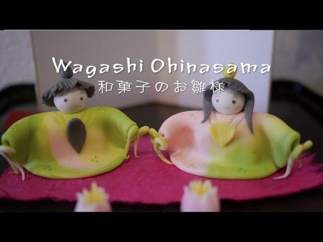 How to make Wagashi-like Ohinasama - 和菓子風のお雛様