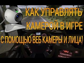 Порно видео Страстные игры стройняшек на веб-камеру
