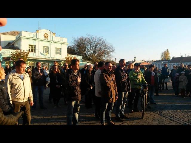 В Ужгороде начали сбор подписей за новые выборы и отставку Москаля