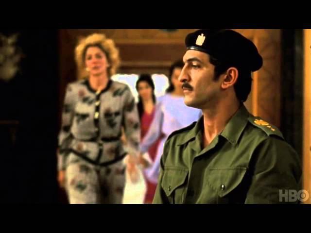 Дом Саддама (трейлер)
