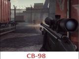 Снайперская винтовка СВ-98 в игре Contract Wars (И ЧИТЕР!)
