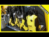 Как выбрать мини-мойку Karcher K2 - K7  How to choose a pressure washer Karcher Channel 2015