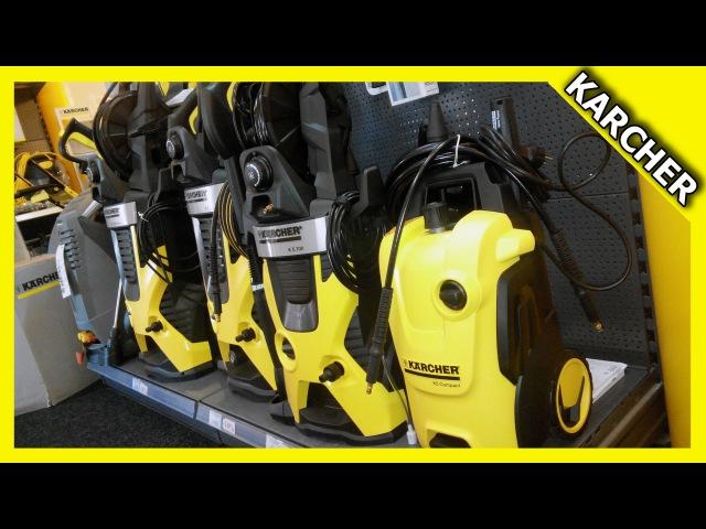 Как выбрать мини-мойку Karcher K2 - K7 / How to choose a pressure washer [Karcher Channel 2015]