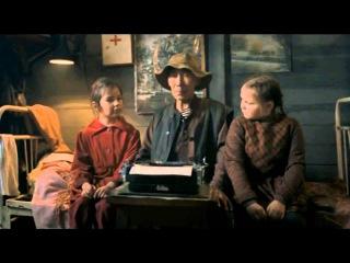 Агата Кристи - Истерика HD (фильм