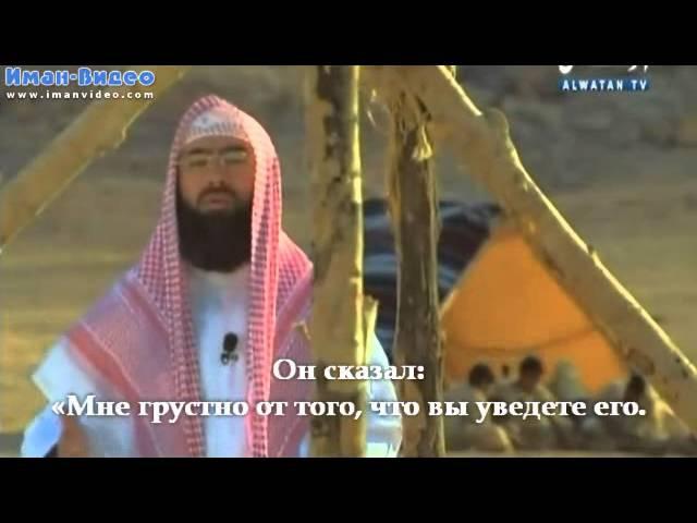 Истории о пророках (12 из 30): Юсуф, часть 1