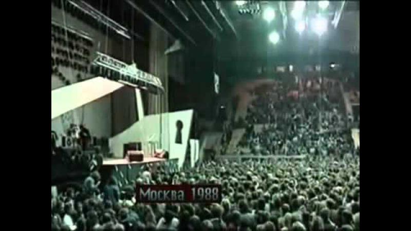 Бунт Цоя перед выступлением и его последствия