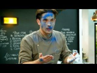 Сериал Кухня 5 сезон, смотреть онлайн серии 2 15 года