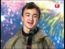 Украина мае талант 3 - Тиктоник в ОЗКА Харьков 2011