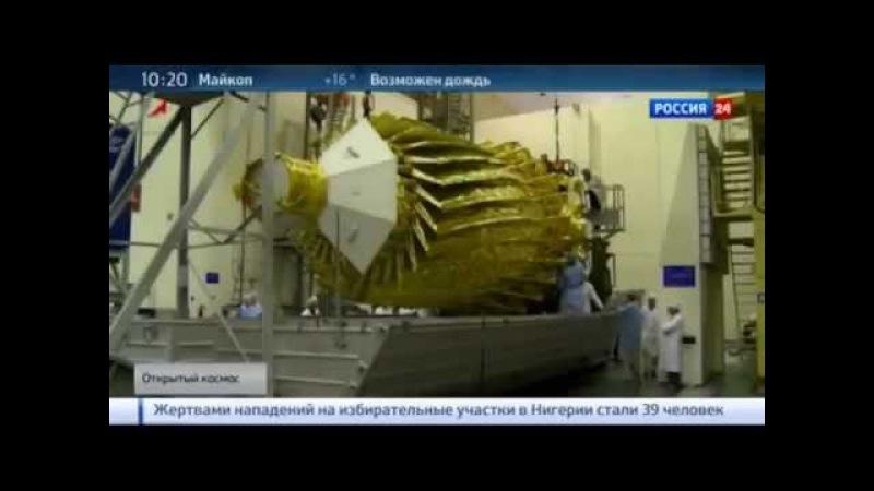 Российские космические технологии   то что от нас скрыто! Последние новости 09.04.2015