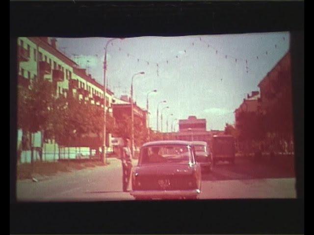 Город на Оке. Серпухов. 1970-е