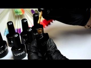 Обзор коллекции гель-лаков от LIANAIL