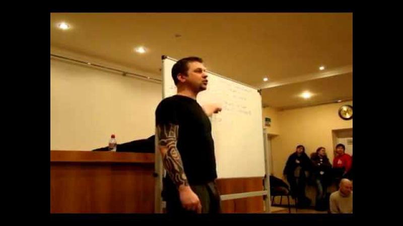 Илья Кнабенгоф - Йога для СамоСовершенствования