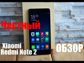 Xiaomi Redmi Note 2 обзор гаджета который