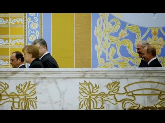 Путис и Лукаттхед