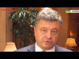 Президент не должен врать. Своей ложью Порошенко вредит себе и убивает веру украинцев в новую власть