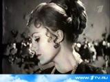 1 канал. 75 лет со дня рождения Анны Герман.