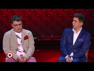 Гарик Харламов и Тимур Батрутдинов - Винни-Пух и Пятачок (ПухLess)
