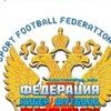 Красноярск. Отборы на Кубок России (FIFA 15 ПК)