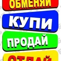 kyplyprodam.lugansk