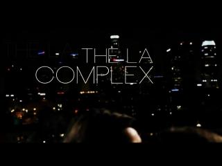 «Всё сложно в Лос-Анджелесе» 1 сезон (2012) / Промо 1