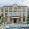 """МОУ """"Школа № 4 города Докучаевска"""""""
