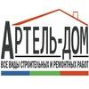 Артель-Дом Смоленск