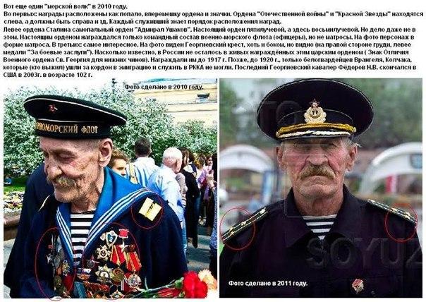 """""""А как праздновать победу без главнокомандующего?"""", - Сталин с билбордов поздравляет крымчан - Цензор.НЕТ 9998"""