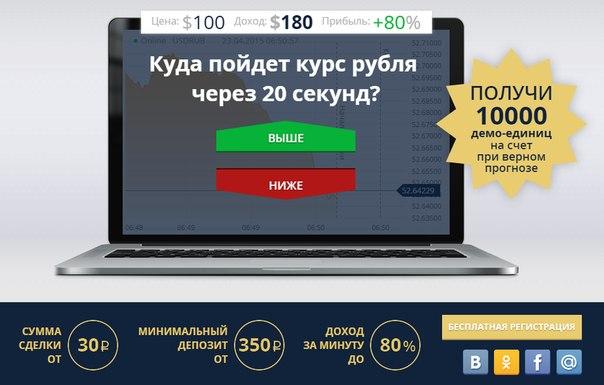 Сайты заработка на кликах без вложений-9