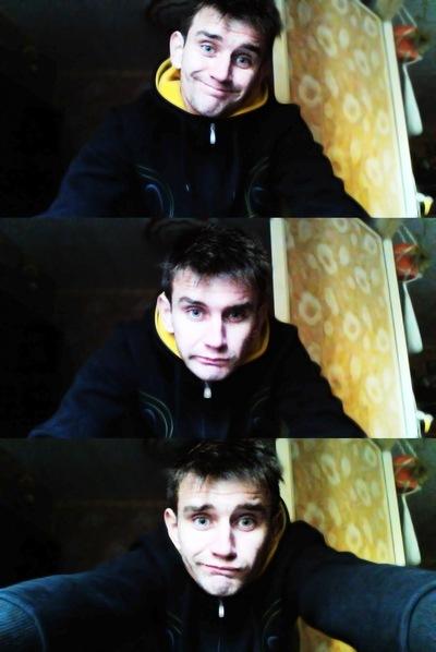 Andrey, 28, Belev