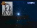 Эзотерика и наука - враги или союзники - Эфир 11.06.2012
