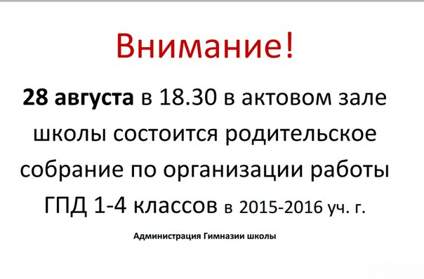 Российская гимназия № 59 г Улан-Удэ, МБОУ Улан-Удэ