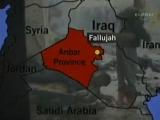 Ирак 2004. Битва за Эль-Фаллуджу