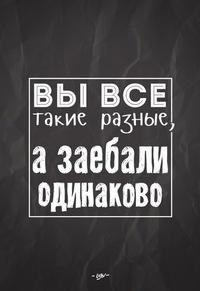 Жора Холоденко