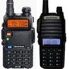 Рации Baofeng Баофенг магазин radio23.ru