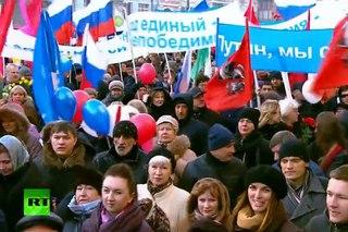 Родная Партия в День народного единства 2014 http://vk.com/wall111106990_31702