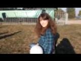 «Випуск» под музыку Время и Стекло - Имя 505. Picrolla
