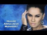 Hulkar Abdullayeva - Muhabbat   Хулкар Абдуллаева - Мухаббат