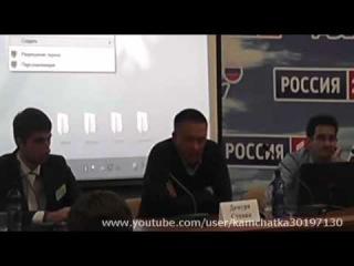 Степан Демура о Новороссии, Украине и ситуации в