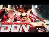 Pataas Full Movie Star Kalyan Ram's - Sabse Powerful Don (2015) Full Hindi Dubbed Movie | Kalyan Ram