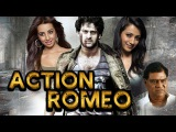 Action Romeo (2015) Full Hindi Dubbed Movie | Prabhas, Trisha Krishnan, Kota Srinivasa Rao