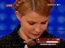 Как Богословская опустила Тимошенко 23.04.2010