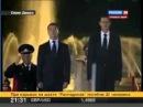 Гимн РФ. Как в Сирии медведева принимали