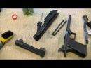 Пистолет Desert Eagle 50 AE обзор стрельба
