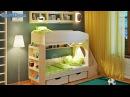 Детская двухъярусная кровать «Легенда 10». Детская комната. Интернет-магазин Лайтик