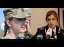 """Крымская """"Няша"""" против спикера ВДВ Украины!"""
