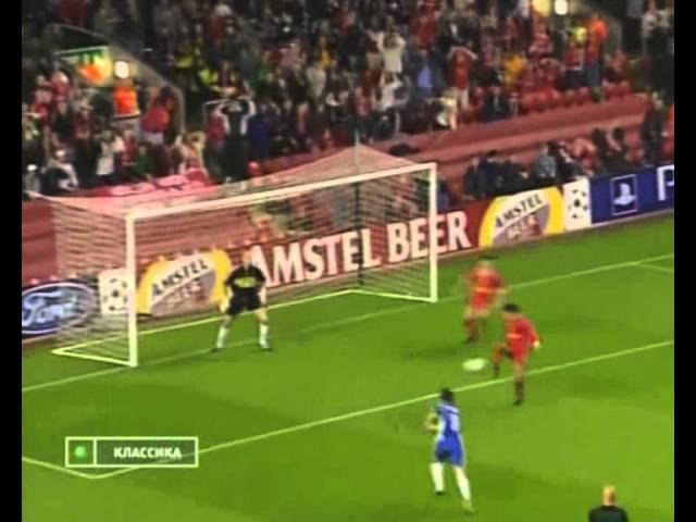 Ливерпуль (Англия) - Динамо (Киев) 1-0. ЛЧ-2001/02.