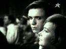 Над розовым морем (фильм До свидания, мальчики, 1964)