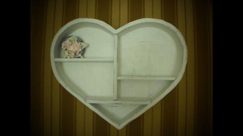 Оригинальная полка - в виде сердца-тайник из картона - Идея для поделки