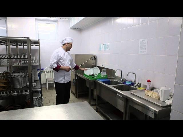 Работа кухни ресторана Эрмитаж согласно сертификации HACCP